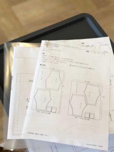型紙、縫い方セット